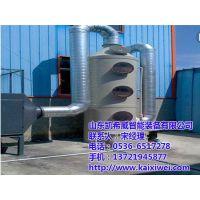 滨州喷淋吸收塔_山东凯希威智能装备_喷淋吸收塔供应商