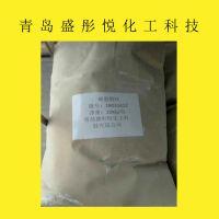 硬脂酸钙_烟台硬脂酸钙_国标硬脂酸钙专利