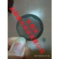 激光微孔加工 不锈钢小孔 精密激光打孔机