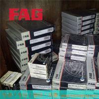 贝瑞迎为您提供FAG主轴轴 B71905C.T.P4S.UL 高速机床主轴轴承 北京FAG轴承经销商