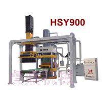 九台600吨制团机液压打砖机虎鼎静压砖机多少钱