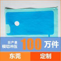 模切冲型pet出厂原膜pet蓝膜运动相机数码相机屏幕防刮花防指纹用
