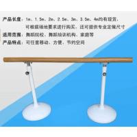 艺美移动式水曲柳舞蹈把杆1-4米可调升降把杆