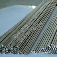 304不锈钢毛细管加工切断 医用精密钢管医疗器械用不锈钢毛细管