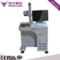 供应汉牛激光金属光纤激光打标机MLC-30