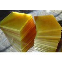标准级热固性聚氨酯弹性PU板 黄色优力胶板