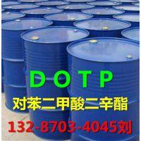 山东DOTP生产厂家 国标DOTP供应商价格 桶装对苯二甲酸二辛酯多少钱一吨 DOTP生产企业