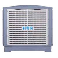 移动环保空调价格-科粤风