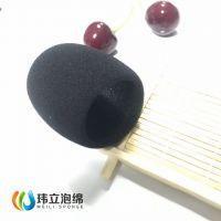 东莞玮立供应麦克风海绵内网罩厂家直销