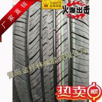 轮胎厂家供应 汽车轮胎195/60R15轮胎 88H 半钢真空 轿车胎 出口