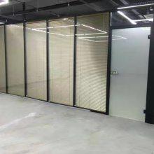 深圳市隔断铝型材厂 办公玻璃隔断