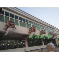 一站式江西工厂降温方案润东方环保空调系统