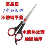 优质理发剪刀平剪宠物剪刀 美发平剪 牙剪家用理发平剪 理发剪刀