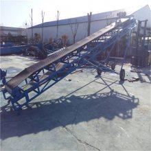 汇众10米长移动式爬坡皮带机 可升降袋装沙子装车用输送机