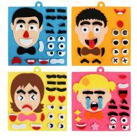 儿童早教表情拼图幼儿园手工益智diy玩具贴五官换表情玩教具玩具