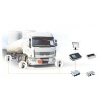 供应赛多利斯电子地磅,电子汽车衡,代理商,原装进口