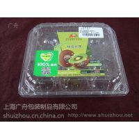 一次性食品塑料吸塑盒 石榴吸塑托 牛排吸塑包装厂家广舟
