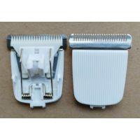 理发器刀头配件 婴儿理发器CHC808/809 C811108 陶瓷刀头
