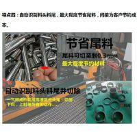 广东切管机 镀锌管 汽车排气管 椭圆管下料机 隆信LX-ZW-180自动送料全自动切管机