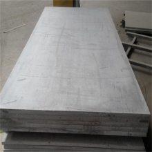 湖北武汉建材厂的加厚水泥纤维板LOFT楼层板生产好了等你来拉走!