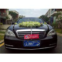 租奔驰婚车 S350租赁 租S400 奔驰S600婚车租赁 会务租车