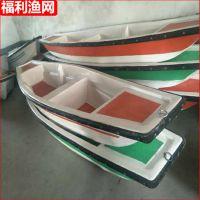 厂家供应玻璃钢捕鱼船 双层玻璃钢冲锋船 休闲钓鱼艇 按需定做