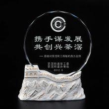 上海教师节纪念牌,优秀讲师纪念品,导师纪念牌定制厂家,陶瓷纪念奖品定制