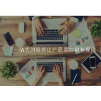 重庆小程序开发 公司,专业小程序定制开发公司