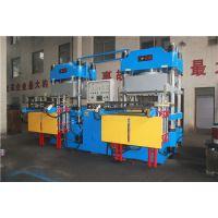 江苏拓威供应500T大型双轴真空硫化机