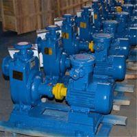 厂家直销50ZW20-12/15同江市65ZW30-50自吸泵的工作原理及安装_自吸泵安装。