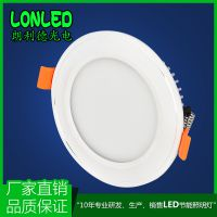 lonled LED筒灯高档款 全白 防雾筒灯 2寸3W 超亮商业照明 隔离全电压 质保3年