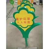 花草牌绿化牌米数牌,制作材料由镀锌板,焊接,丝网印刷,汽车烤漆制作