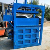 山东立式液压打包机生产厂家 云立达立式液压压块机 双杠30吨 纸箱厂废纸压块机