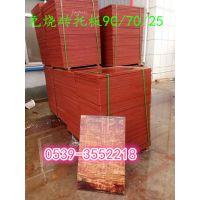 空心砖垫板空心砖托板供应商