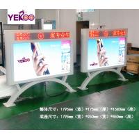 户外广告机 55寸防水防尘防雷 温控系统高亮屏超清触摸一体广告机
