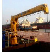 大小吨位船吊厂家供应3吨船吊甲板吊小吨位码头吊定制产品