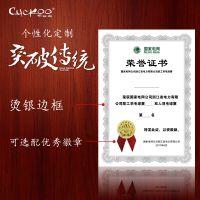 布谷鸟荣誉证书内芯 空白创意奖状 聘书获奖证明比赛定制A4特种纸