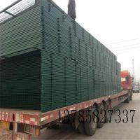 铁路两侧隔离护栏 防护栅栏 框架网防护栅栏 金属焊接防护网片