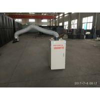 性能好焊烟除尘净化器 车间使用除尘 厂家供应
