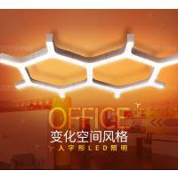 林格豪北欧创意个性网咖健身房办公室照明现代简约异形led吸顶灯吊灯具