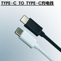 过3A TYPE C-TYPE C手机数据线 PD充电线 五芯数据线