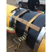 青岛智达热销DN650聚氨酯保温管补扣专用电热熔套