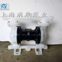 QBK-65 塑料隔膜泵 气动隔膜增压泵