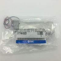 实拍SMC电磁阀SY7140-5DZD全新原装正品现货特惠销售