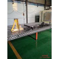 【瑞美机械】供应国标三维柔性焊接平台|非标定制