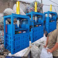 半自动松散物料液压打包机 各式金属边角料液压打包机 启航牌纸箱打块机价格