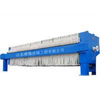 山东维德工业污泥板框式压滤机