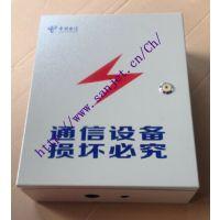昆山/苏州 供应配电箱,钣金加工,激光切割产品,静电喷塑产品