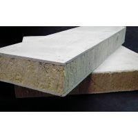 保温A级岩棉复合板/岩棉防水复合板/岩棉防火复合板??河北岩棉保温板