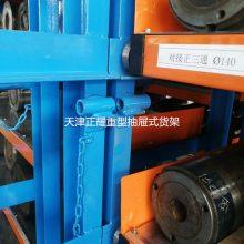 山东模具公司专用货架 模具货架哪家好 天津品牌ZY041604